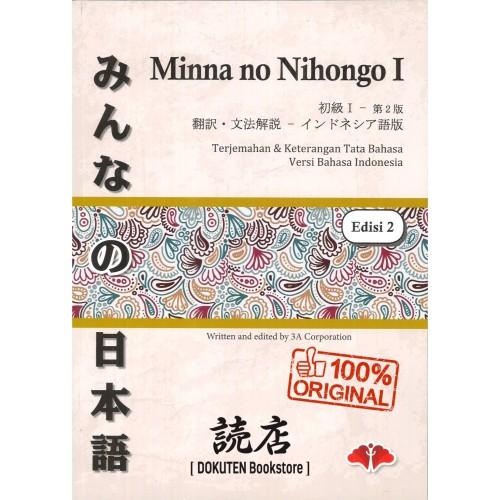 Foto Produk Buku Bahasa Jepang Minna no Nihongo Shokyu I Terjemahan Edisi 2 dari Dokuten Bookstore