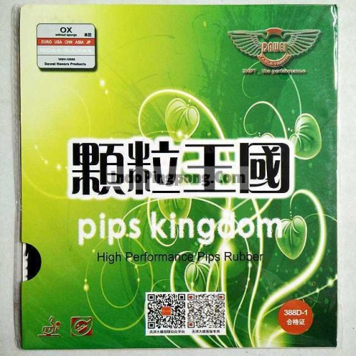 Foto Produk Dawei 388 D-1 OX ~ Long Pips Rubber Karet Bintik Bertahan Panjang 388D - Hitam dari IndoPingpong