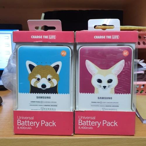 Foto Produk Powerbank Samsung Animal 8400mAh Original By Samsung dari Market Plan