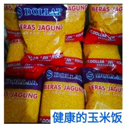 Foto Produk Beras Jagung - Nasi Jagung 500 Gram dari Buana38