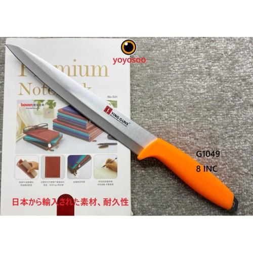 Foto Produk Pisau Dapur Koch Messer (stainless steel) G1049 dari yoyosoo