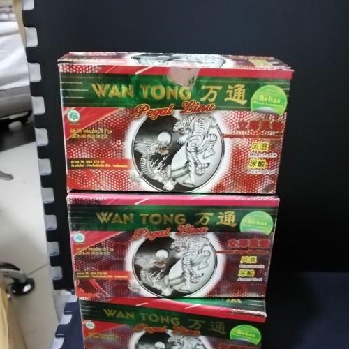 Foto Produk Jamu WanTong ASLI (Wan Tong serbuk) asam urat dari orisupplier
