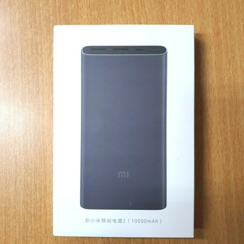 Foto Produk Power Bank Powerbank Xiaomi 10.000mAh Fast Charging USB MICRO Original dari Market Plan