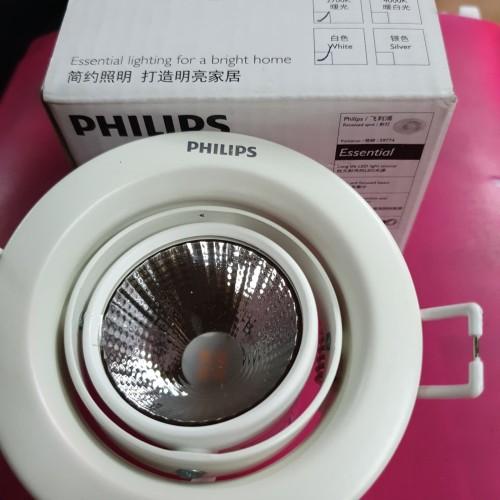 Foto Produk DOWN LIGHT POMERON 5W - Warm White dari Alat listrik kenari