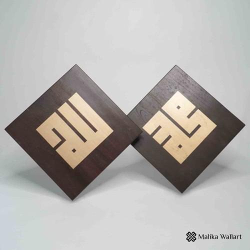 Foto Produk Kaligrafi Solid Wood Dinding Islami Allah SWT Muhammad dari malikawallart