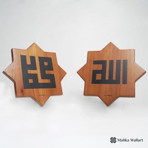 Foto Produk Kaligrafi Solid Wood Laser Allah Muhammad dari malikawallart