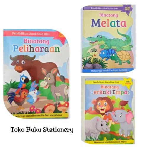 Foto Produk Buku Mewarnai Anak Seri Binatang / Kertas HVS Tebal - MELATA dari Toko Buku dan Stationery