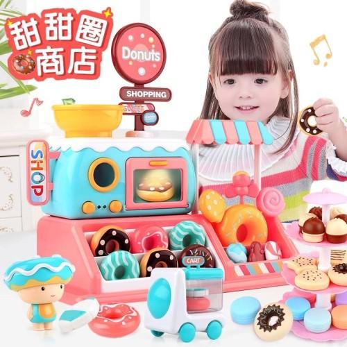 Foto Produk MB85 Mainan Toko Donat Anak 999-82 / DONUT SHOP CASHIER PLAY HOUSE dari Mmtoys Indonesia