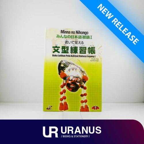 Foto Produk Minna No Nihongo Buku Latihan Pola Kalimat Bahasa Jepang 1 - UR dari Toko Buku Uranus