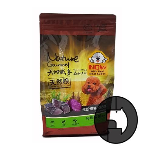 Foto Produk kitchen flavor nature gourmet 1.5 kg baby puppy black chicken dari F.J. Pet Shop