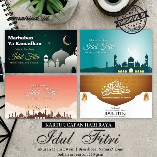 Jual Kartu Ucapan Idul Fitri Kartu Lebaran Idul Fitri Greeting Cards Kota Surakarta Ermahfud Id Tokopedia