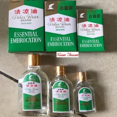 Foto Produk Minyak angin Polar Bear Brand Essential Embrocation 18ml dari Toko Kian Zhuan