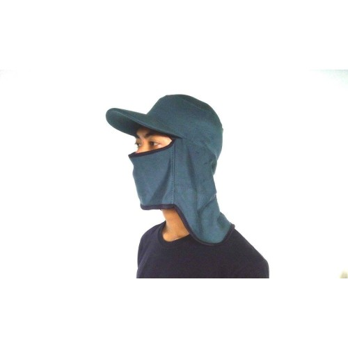 Foto Produk Topi Mancing Topi Jepang Outdoor Masker Pelindung Wajah Kepala Full - Hitam dari lbagstore