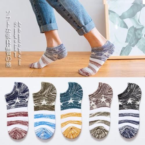 Foto Produk KM05 Kaos Kaki Pendek Great Star Low Socks dari EnnWen Online Store