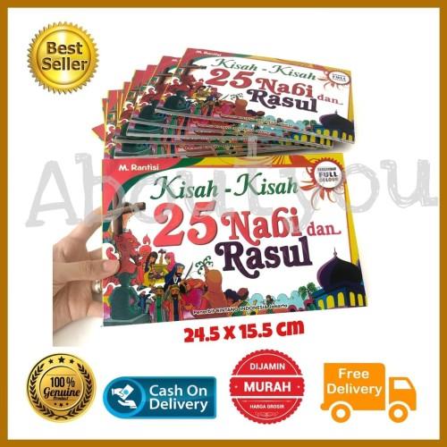 Foto Produk Buku cerita anak Kisah 25 Nabi dan Rasul teladan bacaan Lengkap warna dari aboutyou_kidswear