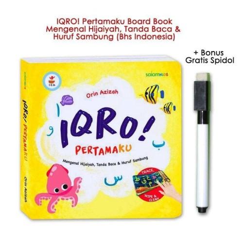 Foto Produk IQRO! Pertamaku Board Book (Mengenal Hijaiyah, Tanda Baca & Huruf dari HappyBunnyBooks