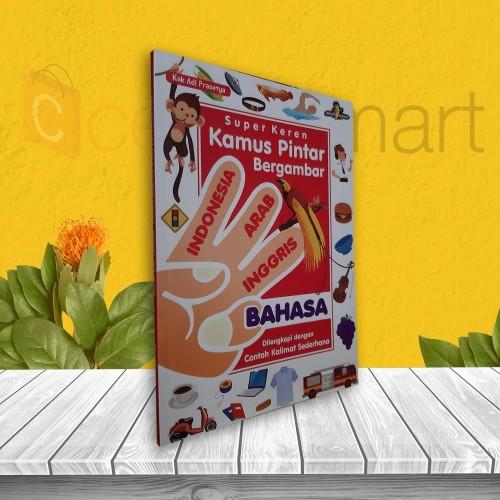 Foto Produk BUKU ANAK KAMUS LENGKAP BERGAMBAR 3 BAHASA INDONESIA INGGRIS ARAB dari cerdas media