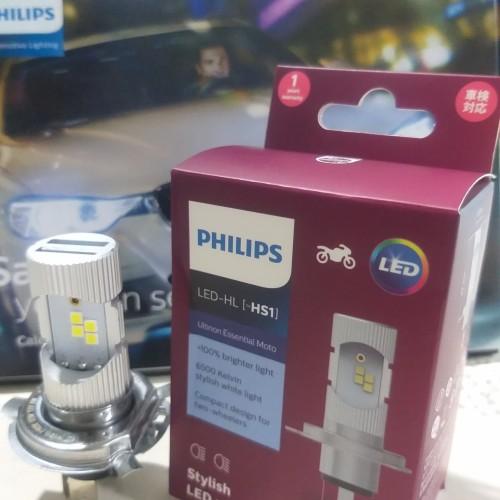 Foto Produk Philips Ultinon Essential Moto LED HL HS1 +100% 6500K dari YSK Shop