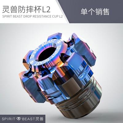 Foto Produk Spirit beast jalu as roda depan L2 - Biru dari Spirit beast Sepedamotor
