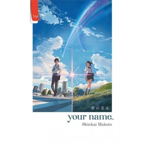Foto Produk Your Name - Shinkai Makoto - Haru dari Republik Fiksi