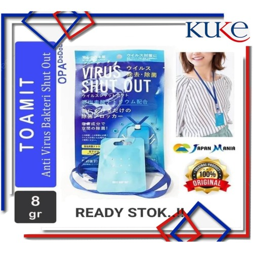 Foto Produk KUKE Virus Shut out Made in japan ORIGINAL KALUNG ANTI VIRUS dari KUKE