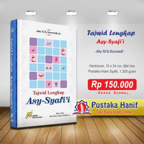 Foto Produk Buku Panduan Tajwid Lengkap Asy Syafii dari Pustaka Hanif