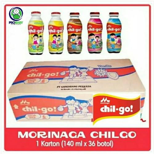 Foto Produk CHIL GO / CHILGO KARTON RASA COKELAT VANILA - Strawberry dari Toko Susu Sebelah