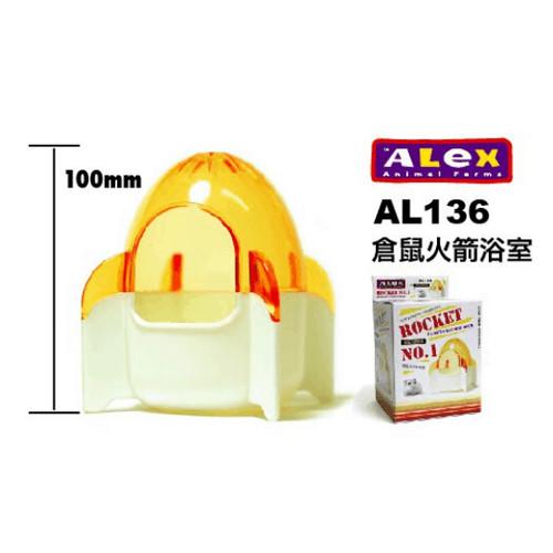 Foto Produk Alex AL136 Hamster Rocket Room Yellow dari Bakpao Rabbit