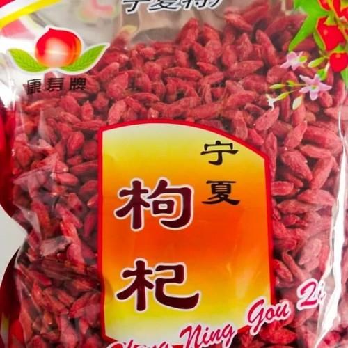 Foto Produk Kici/Goji Berry/Herbal/ Gojiberry/Wolfberry 250Gr dari Val Quality Shop