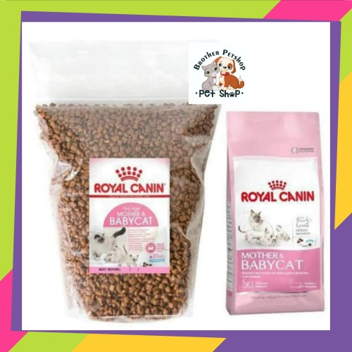 Foto Produk royal canin baby cat 1000gr / Royal canin Mother and Baby Cat 1kg dari Brother Petshop