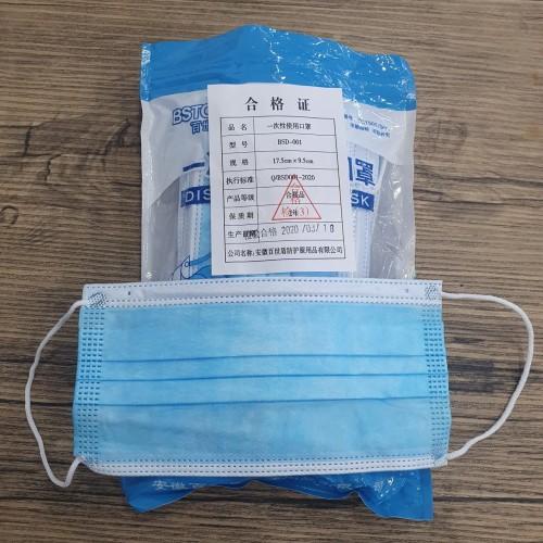 Foto Produk Masker BSTON 3ply / ply disposable isi 20 MURAH dari Cozy Shop