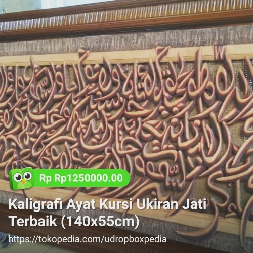 Foto Produk Kaligrafi Ayat Kursi Ukiran Jati Terbaik (140x55cm) dari Udropboxpedia