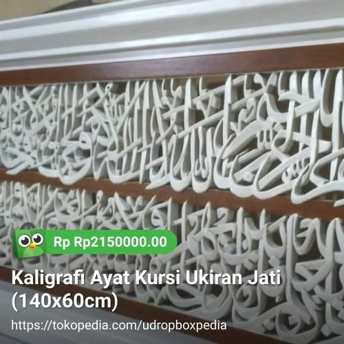 Foto Produk Kaligrafi Ayat Kursi Ukiran Jati (140x60cm) dari Udropboxpedia