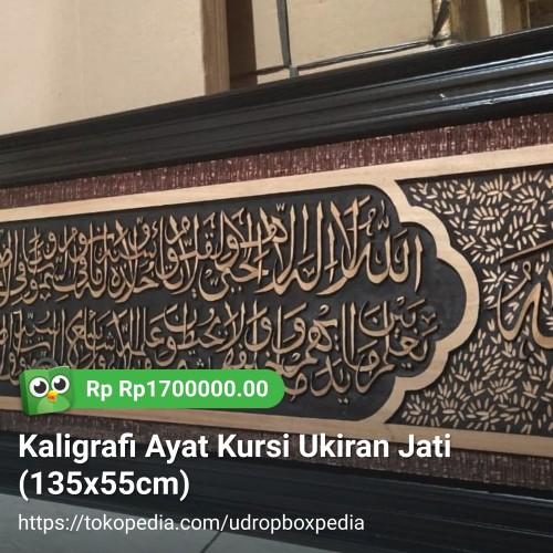 Foto Produk Kaligrafi Ayat Kursi Ukiran Jati (135x55cm) dari Udropboxpedia