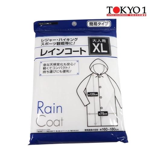 Foto Produk Tokyo 1 Jas Hujan Rain Coat XL (296602) dari Tokyo 1