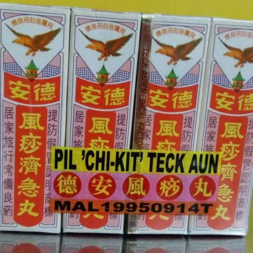 Foto Produk PIL CHI-KIT TECK AUN ( obat sakit perut) dari New HST
