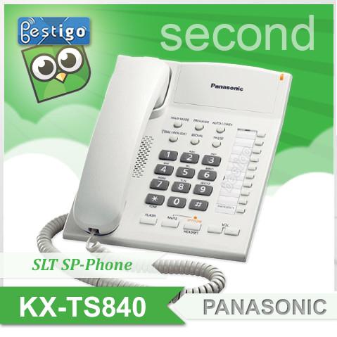 Foto Produk Telepon Hands Free Panasonic KX-TS840/KX-T845 With Speakerphone - Putih dari BESTIGO PABX TELEPON