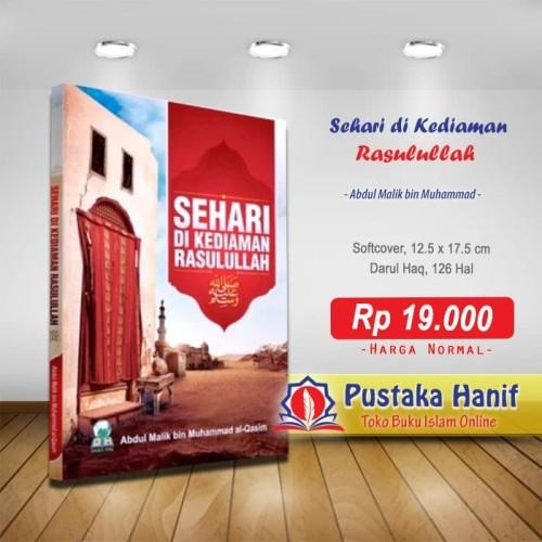 Foto Produk Buku Sehari di Kediaman Rasulullah dari Pustaka Hanif