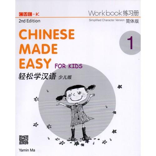 Foto Produk Mandarin Chinese Made Easy for Kids Workbook 1 dari Gading Media