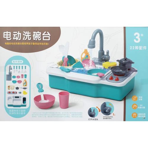 Foto Produk MB99 Mainan Anak Kompor Cuci Piring 210 / Kitchen Sink Anak Wastafel - 805 Tosca dari Mmtoys Indonesia