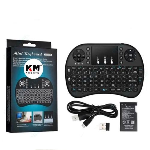 Foto Produk Mini Keyboard Wireless i8 2.4G Handheld Keyboard For PC Android TV Box dari Keep Moving