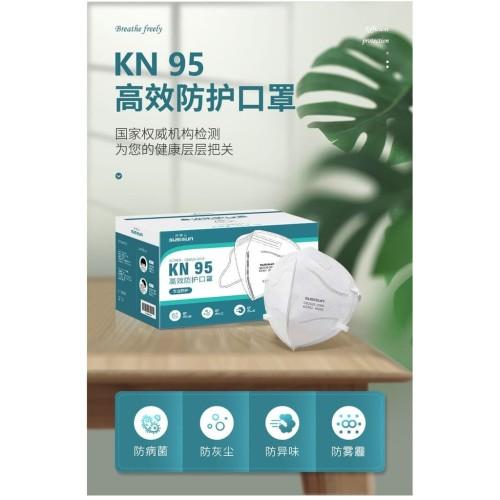 Foto Produk Masker medis Susisun 1 BOX isi 30 PCS dari 90estor