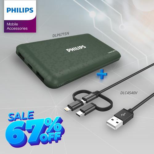 Foto Produk Philips Special Package DLP6715 Powerbank Hijau + DLC4540 3 in1 Cable - Hitam dari Philips Mobile Acc