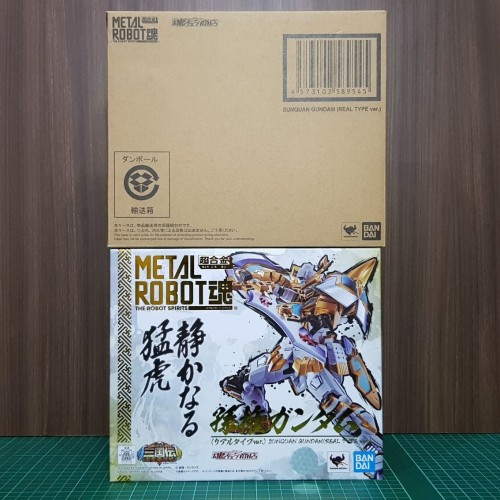 Foto Produk Metal Robot SunQuan Gundam Real Type Ver dari HSN OL Shop