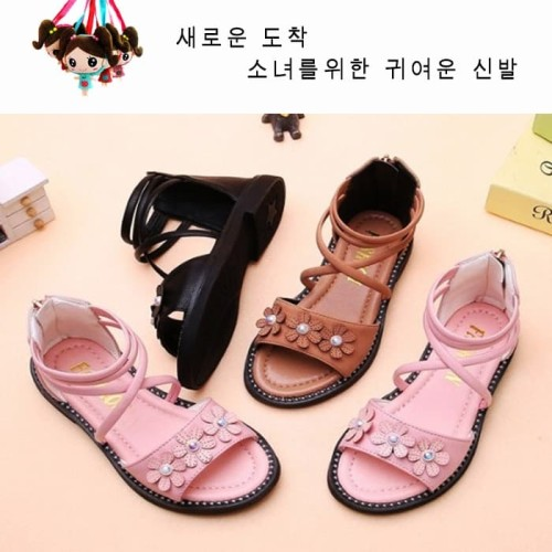 Foto Produk Sepatu Sandal Slippery Anak Perempuan My Secret Garden (ZH-SS098) - Cokelat, 27 dari Zahar Collections