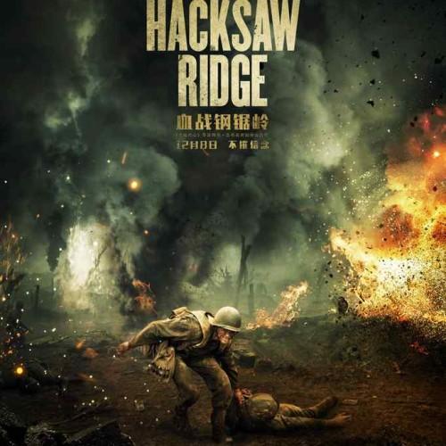 Jual Poster Film Hacksaw Ridge Ver10 90x61cm Bahan Pet Kab Majalengka Juragan Poster Murah Tokopedia
