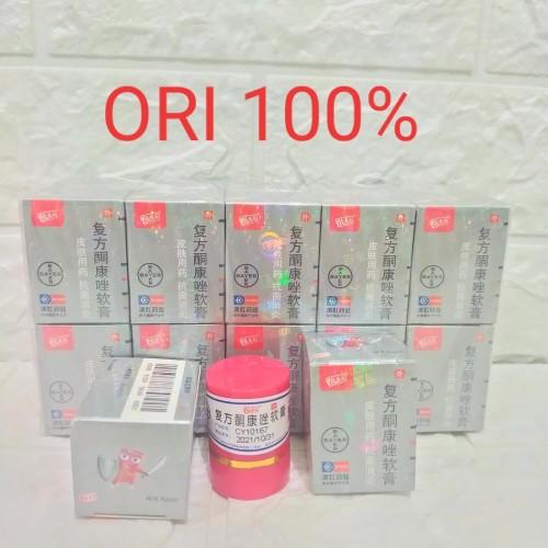 Foto Produk Salep gatal merah KL kemasan baru Pikang wang dari sinar harapan88
