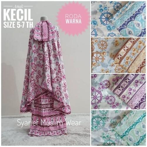 Foto Produk Mukena Anak Katun Bali (Usia 5 - 7 Tahun) - Model Setelan dari Syarief Muslim Wear