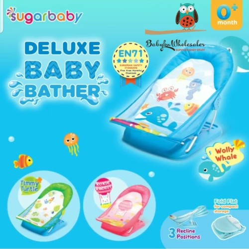 Foto Produk baby bather sugarbaby deluxe / tempat duduk mandi bayi sugar baby dari BABYKU WHOLESALER