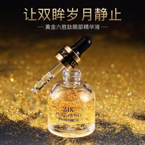 Foto Produk VENZEN SERUM PURE GOLD 24K 30ML GOLDEN EYE ESSENCE WAJAH GLOWING EMAS dari Bursa Cosmetik Murah
